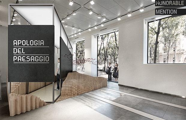 C-Apologia-de-paesaggio-404design-allestimenti-giuliano-valeri-silvia-pinci